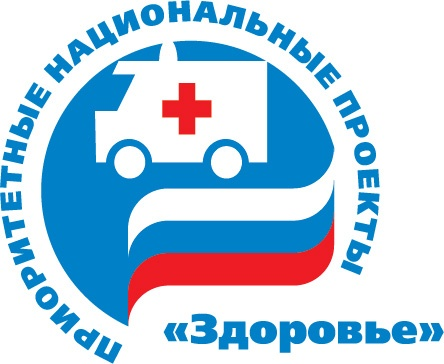 Татьяна Голикова: «Если регионы не устранят недостатки при реализации нацпроекта «Здоровье», то мы поставим вопрос о перераспределении бюджетных средств