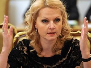 В ближайшие два года на информатизацию здравоохранения будет затрачено 24 млрд рублей