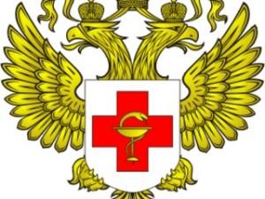 3,3 млрд. рублей составила экономия при закупках лекарств от редких болезней в 2010 году – Минздравсоцразвития России