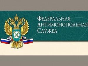 ФАС России возбудила дело в отношении Минздравсоцразвития