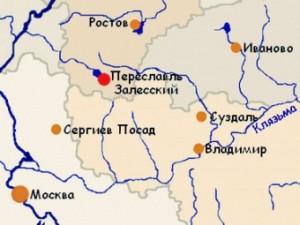 Нановакцины напугали жителей Ярославской области