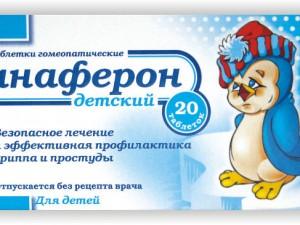 В тульских аптеках завышают цены на противовирусные лекарственные средства