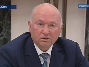 Лужков премировал московских врачей за разработки медицинских технологий