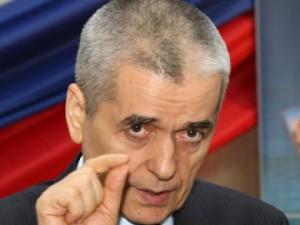 Геннадий Онищенко обвинил в непрофессионализме Минэконоразвития РФ