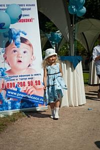 Защитим детей от пневмонии