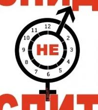 Российские вакцины от ВИЧ начали проходить клинические испытания
