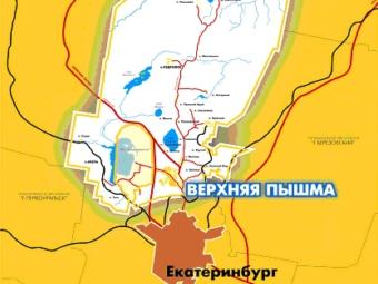 За вспышку легионеллеза в Свердловской области наказали инженеров
