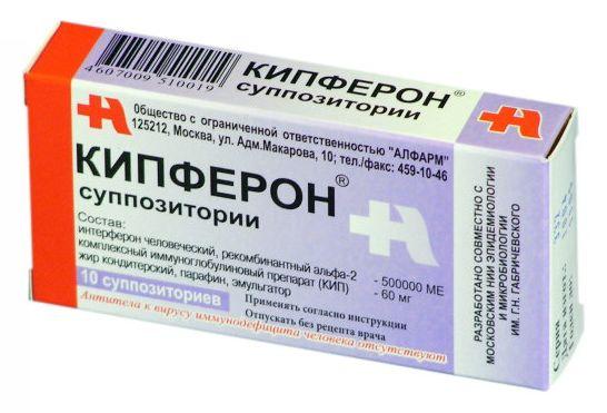Эффективность препарата Кипферон® в комплексном лечении нозокомиальной инфекции у детей с инвазивной диареей