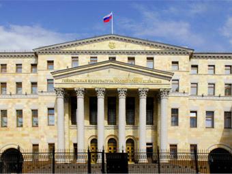 Генпрокуратура уличила Минздрав в нарушениях при закупках лекарств против ВИЧ