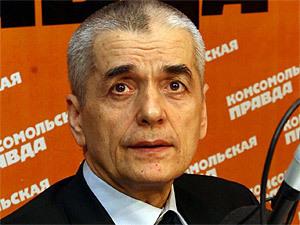 Геннадий Онищенко: Холера и полиомиелит — основные угрозы 2011 года