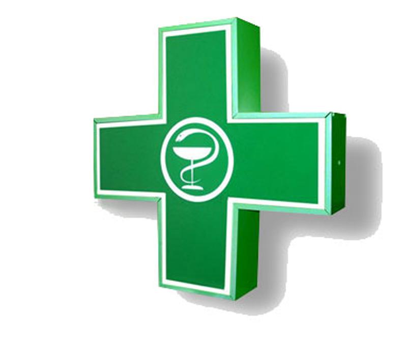 Эксперты: Правительство РФ допустило «аптечный коллапс»
