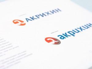 В 2010 г. компания «АКРИХИН» вывела на рынок 10 новых препаратов