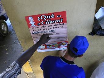 В Доминикане зафиксирован первый случай гибели от холеры