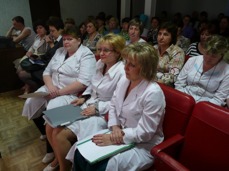 II Уральская конференция по антимикробной терапии