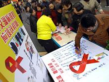 В Китае внедряется программа, призванная перевернуть жизнь ВИЧ-инфицированных