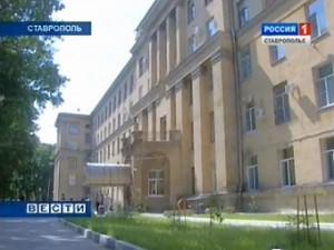 Пациентов ставропольской больницы предупредили о возможном заражении ВИЧ и гепатитом