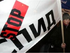 Супруги лидеров «восьмерки» обсудили в Довиле борьбу с распространением СПИДа