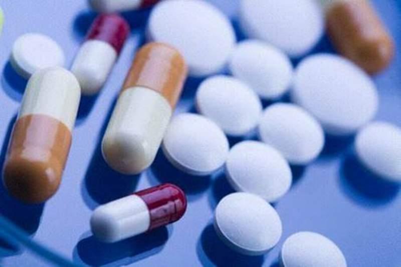 Онлайн аптека с оптовыми ценами