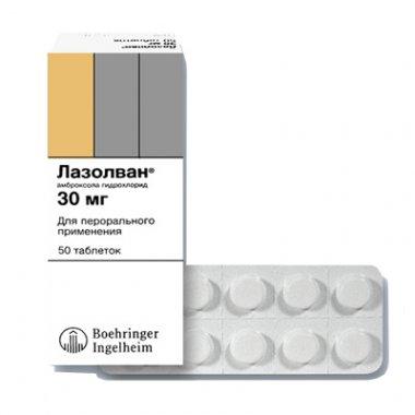 Влияние Лазолвана® (амброксола) на динамику воспалительного процесса слизистой оболочки бронхов после перенесенного острого бронхита у детей
