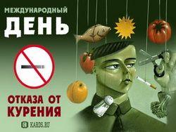 В московских ресторанах запретили курить