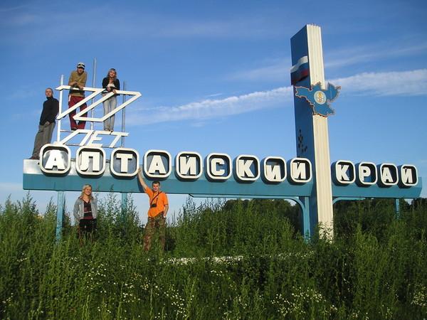 В Алтайском крае зарегистрирован случай сибирской язвы