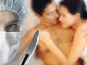 Обрезание снижает риск заражения ВИЧ