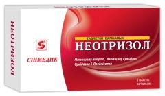 Описание препарата Неотризол