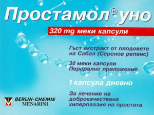 nemetskiy-preparat-dlya-lecheniya-prostati