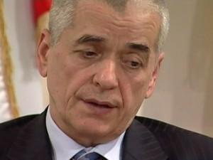 Роспотребнадзор наказал виновных во вспышках кишечных инфекций в детских лагерях