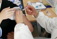 Успешно испытана вакцина от гриппа