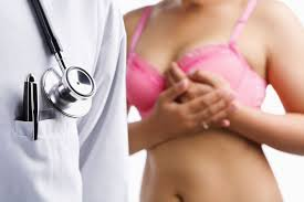 Отзывы о лечении рака груди в Израиле