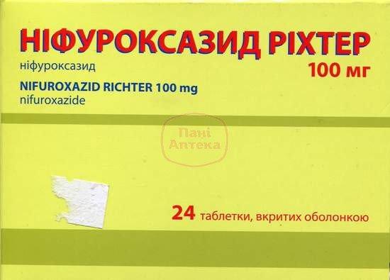 Нифуроксазид Рихтер — кишечный антисептик