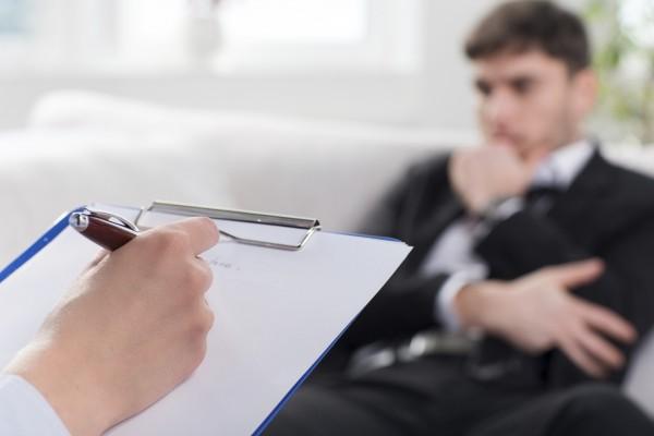 Психологическая помощь профессионала
