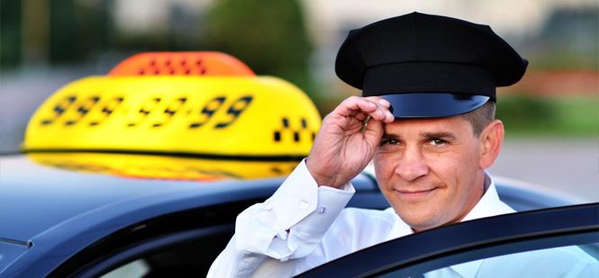 Вызов такси на дом в москве