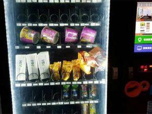В китайском университете появились автоматы, продающие тесты на ВИЧ