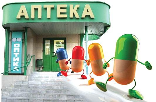 Аптека на Галле – правильный выбор места для приобретения медикаментов