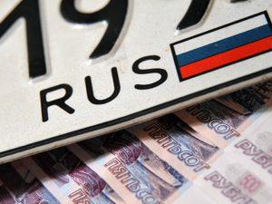 Российские регистрационные автомобильные номера: от конных повозок до военных машин