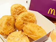 В продукции для ресторанов «Макдоналдс» были выявлены антибиотик и патогены