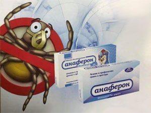 «Анаферон» от энцефалита: никогда так не делайте