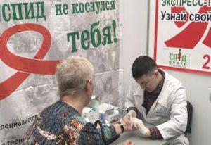 Два жителя Ульяновской области из 325 оказались ВИЧ-инфицированными