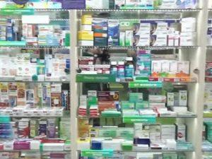 Проверить лекарства на подлинность можно будет с помощью смартфона
