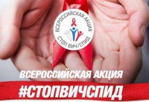 Центр СПИД протестировал зрителей фестиваля «Музыка моего города»