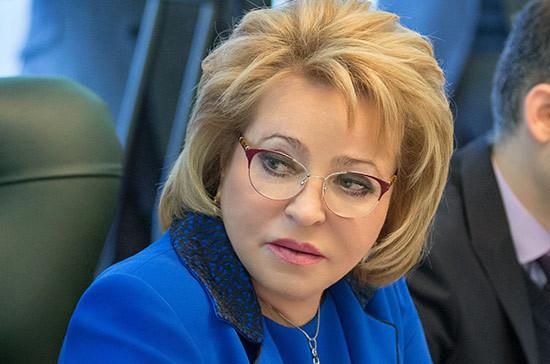 Матвиенко рассказала о закупках лекарств от орфанных заболеваний