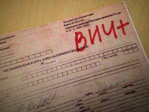 Должен ли врач хранить в тайне ВИЧ-положительный статус пациента?