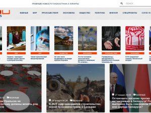 Новости Казахстана и Алматы в частности